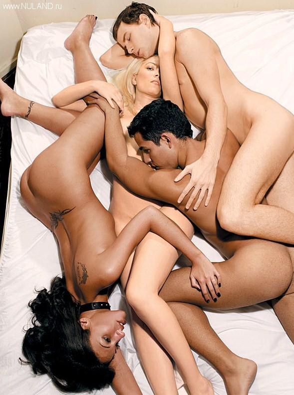 Групповой секс (фото) (3)